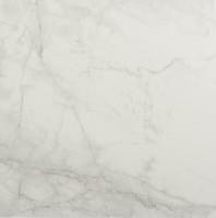 Bodenfliese Pamesa Luni blanco leviglass 75 x 75 cm