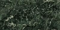 Bodenfliese Marazzi Grande Marble Look Verde Aver stuoiato 160 x 320 cm