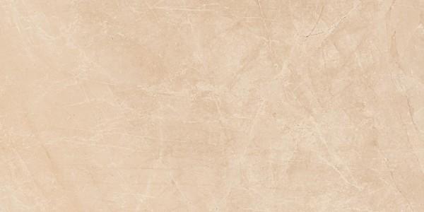 Bodenfliese Marazzi Marbleplay Marfil 58 x 116 cm
