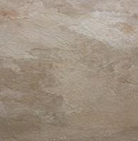 Bodenfliese Casa Infinita Arbel beige 75 x 75 cm